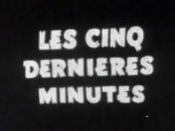 5 DERNIERES MNS